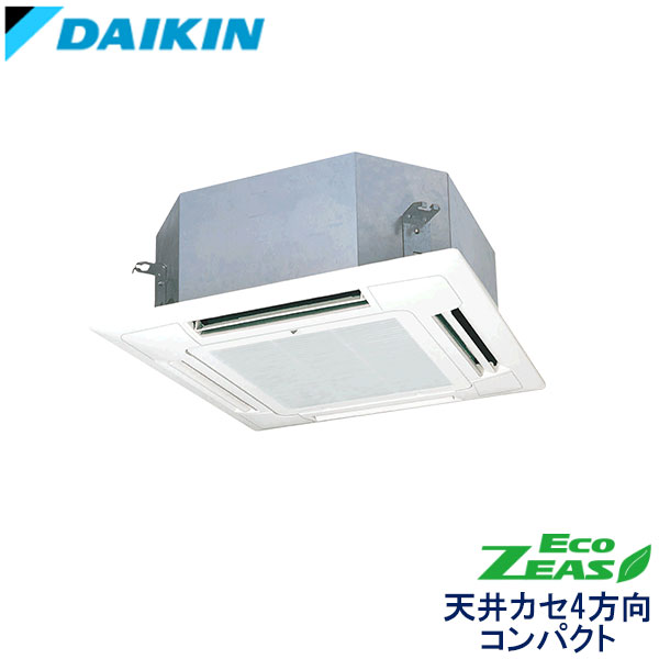 SZRN45BFNT ダイキン ECO ZEAS 業務用エアコン 天井カセット形4方向 コンパクトタイプ シングル 1.8馬力 三相200V ワイヤレスリモコン 標準パネル