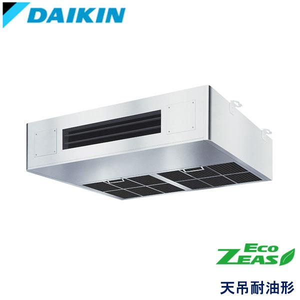 SZRT80BFT ダイキン ECO ZEAS 業務用エアコン 天井吊形 シングル 3馬力 三相200V ワイヤードリモコン -
