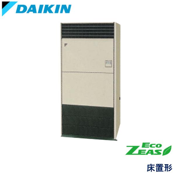 SZRV224A ダイキン ECO ZEAS 業務用エアコン 床置形 シングル 8馬力 三相200V - -