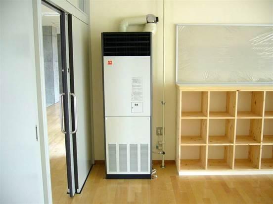 FF式暖房機 某小学校