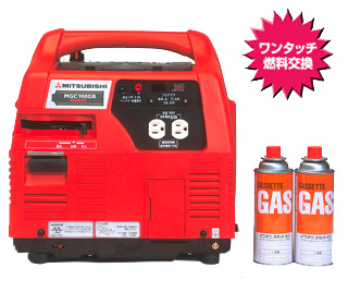 ポータブル発電機MGC901GB